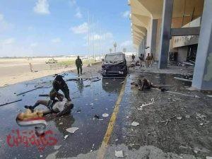 إنفجارات في مطار عدن الدولي عنيفة هزت أرجاء المدينة