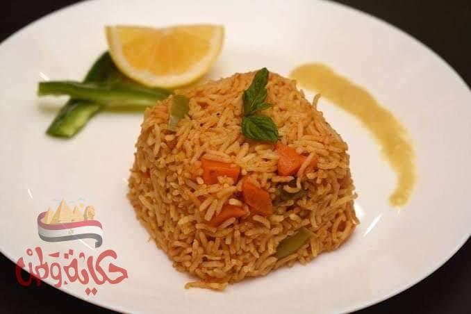 ارز بني بالخضار
