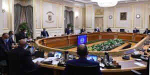 اجتماع مجلس الوزراء اليوم برئاسة مدبولي