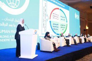 وزيرة التضامن الاجتماعي تشارك في مؤتمر المركز المصري للفكر والدراسات الاستراتيجية