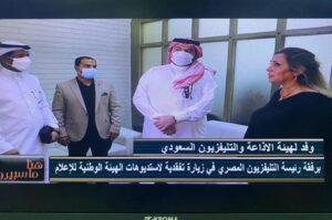 بالصور .. وفد سعودي رفيع المستوى في ضيافة التلفزيون المصري