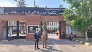 رئيس جهاز مدينة العاشر من رمضان يلتقي وفد منظمة الحق الدولية لحقوق الإنسان