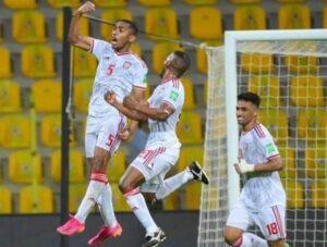 الإمارات تهزم فيتنام ويتأهلان سويًا إلى المرحلة الثالثة من تصفيات كأس العالم