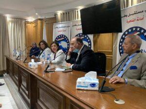 أمانة المرأة بالقاهرة بحزب مستقبل وطن تنظم ندوة للإعلان عن مبادرة جديدة