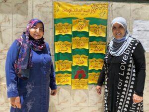 مدارس النيل الخاصة بالهرم تحصل على المركز الأول على مستوى المحافظة