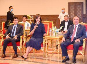 وزيرة الهجرة تشارك بختام فعاليات «ملتقى لوجوس الأول» لشباب الكنيسة القبطية الأرثوذكسية