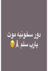 صفقة الزمالك الجديدة محمود شبانة يتعرض لوعكة صحية
