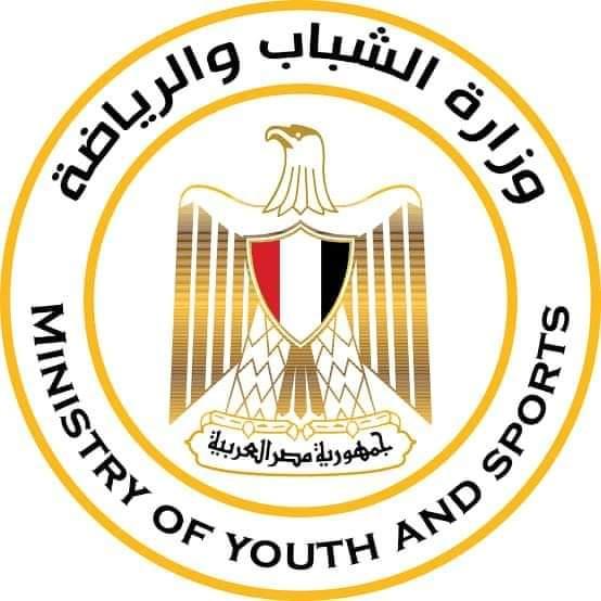 وزير الرياضة يهنىء